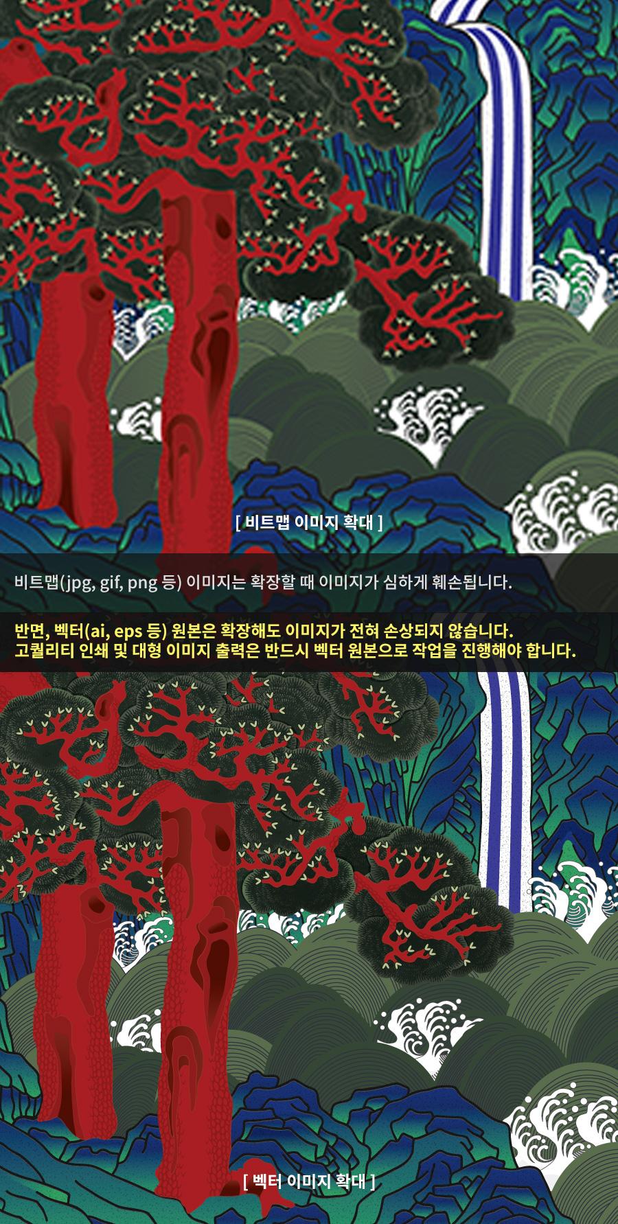 korea_art06.jpg