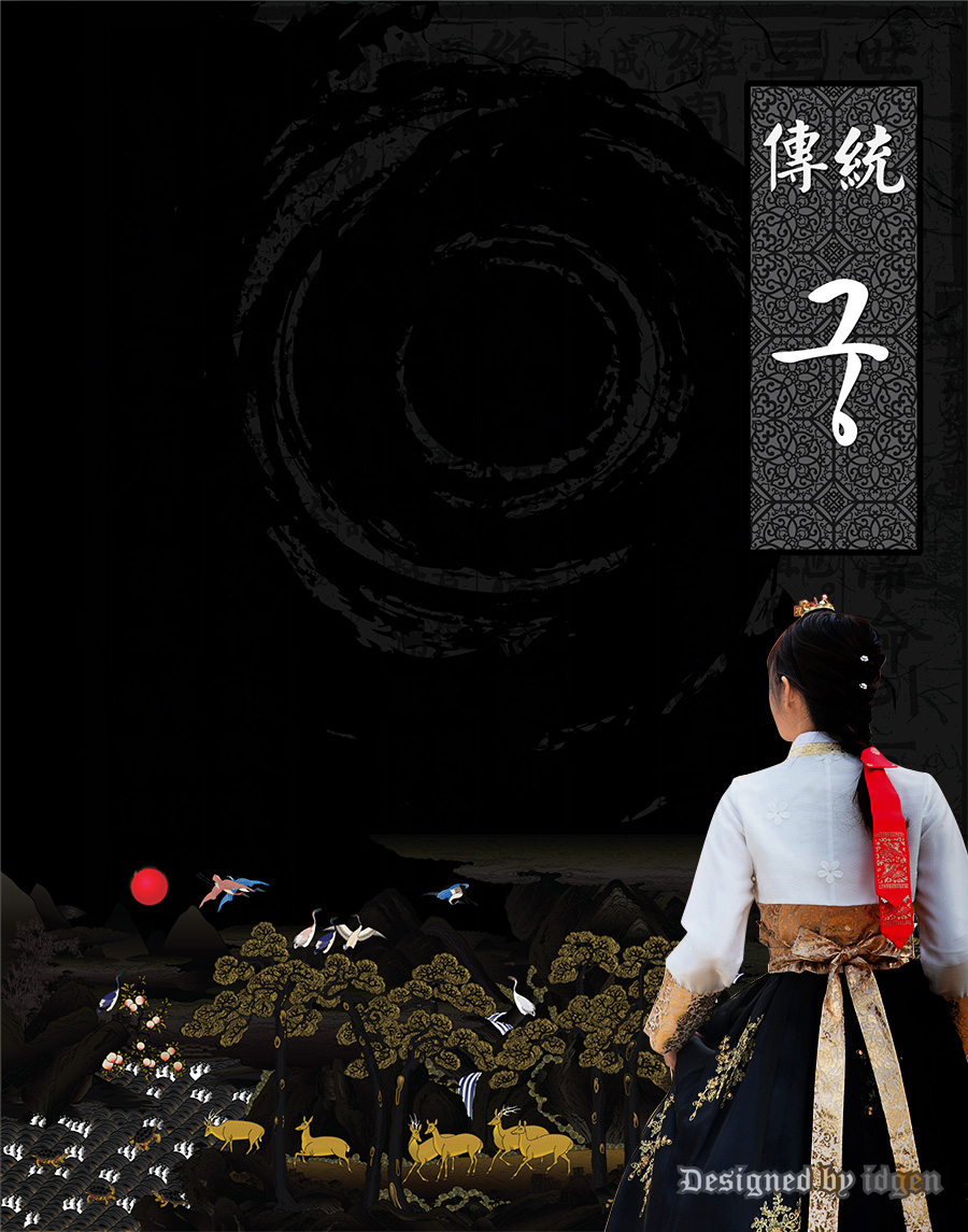 traditional_bookcover04.jpg