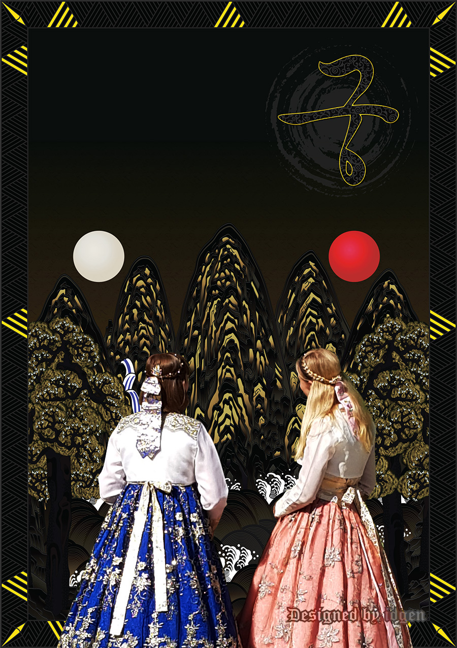 traditional_bookcover05.jpg