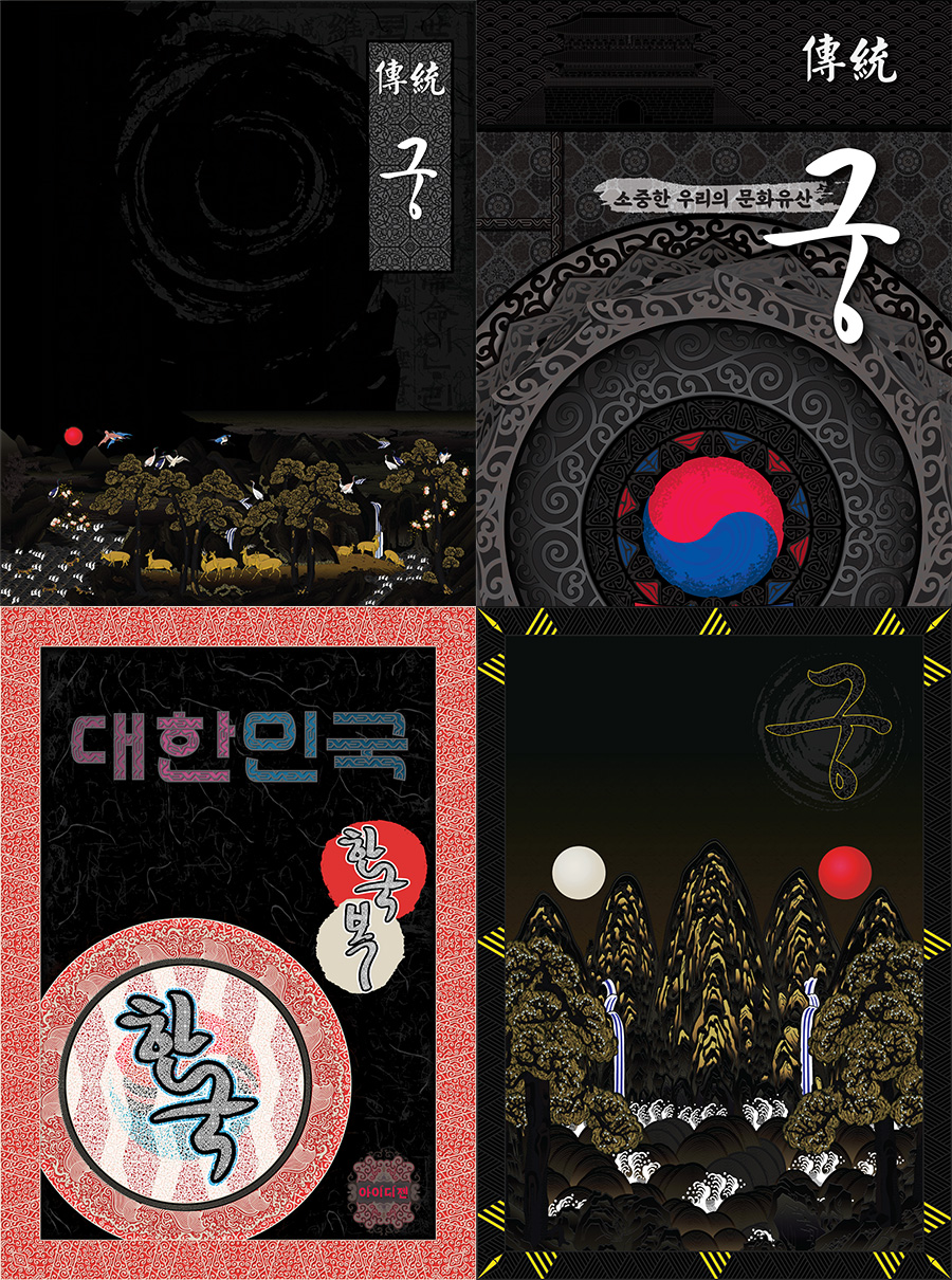 traditional_bookcover06.jpg