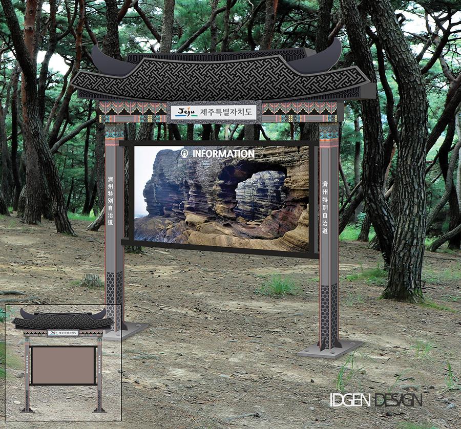 korea_information202.jpg
